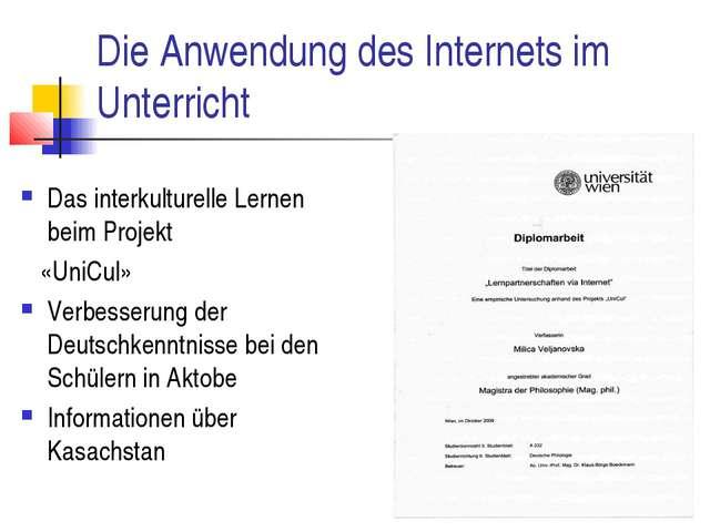 Die Anwendung des Internets im Unterricht Das interkulturelle Lernen beim Pro...