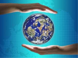 Нас объединяет - великое чувство любви благодарности к родной земле. Эта земл