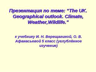 """Презентация по теме: """"The UK. Geographical outlook. Climate, Weather,Wildlife"""
