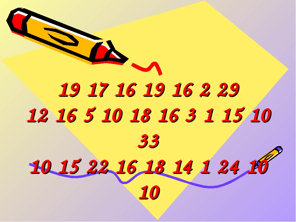 19 17 16 19 16 2 29 12 16 5 10 18 16 3 1 15 10 33 10 15 22 16 18 14 1 24 10 10