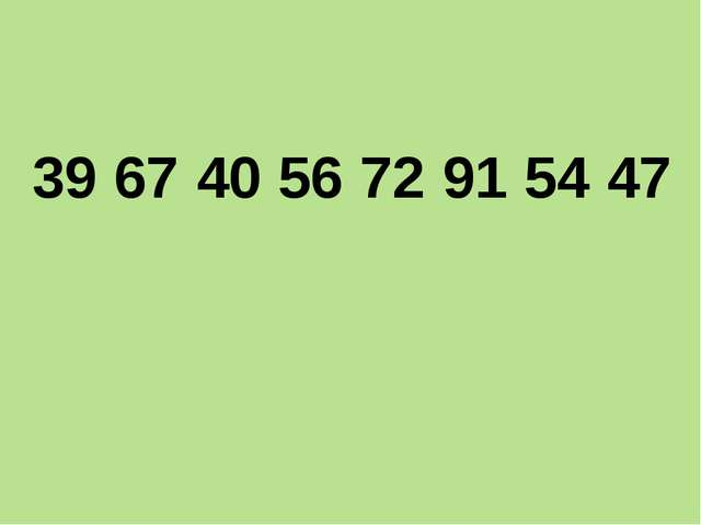 3967405672915447
