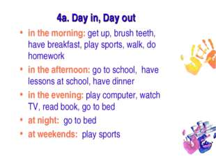4a. Day in, Day out in the morning: get up, brush teeth, have breakfast, play
