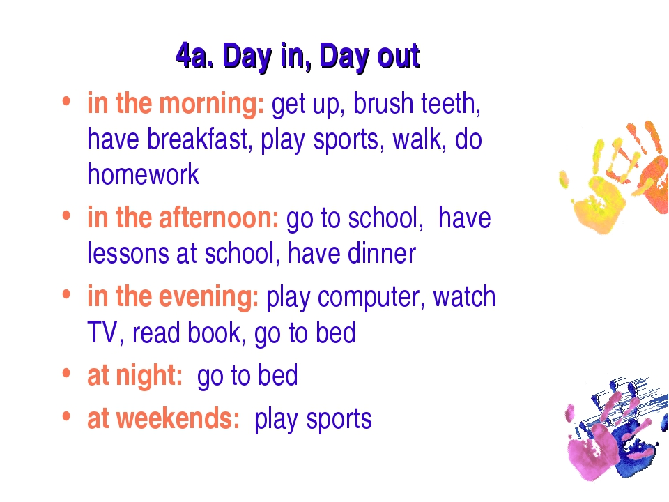 4a. Day in, Day out in the morning: get up, brush teeth, have breakfast, play...