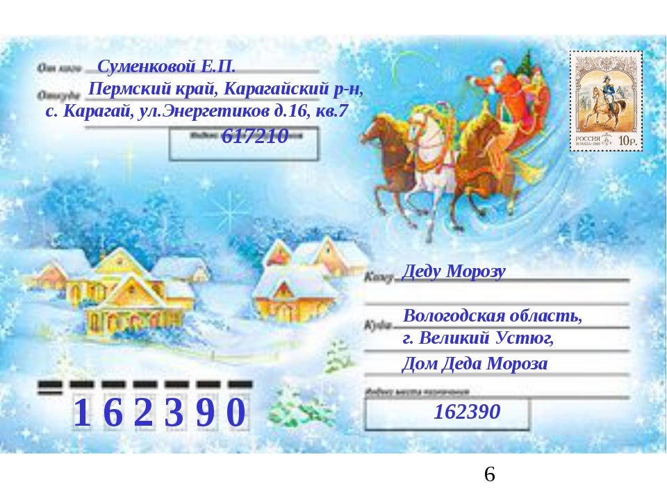 Суменковой Е.П. Пермский край, Карагайский р-н, с. Карагай, ул.Энергетиков д...