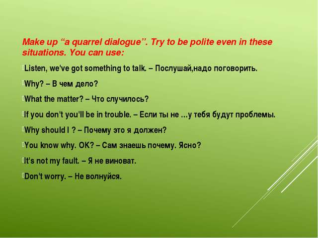 "Make up ""a quarrel dialogue''. Try to be polite even in these situations. You..."