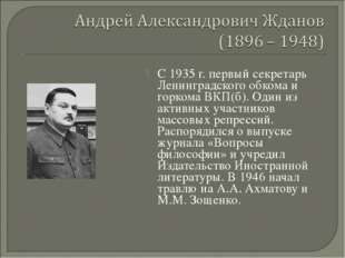 С 1935 г. первый секретарь Ленинградского обкома и горкома ВКП(б). Один из ак