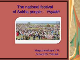 The national festival of Sakha people - Ysyakh Megezhekskaya V.R. School 35,