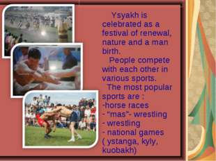 Ysyakh is celebrated as a festival of renewal, nature and a man birth. Peopl