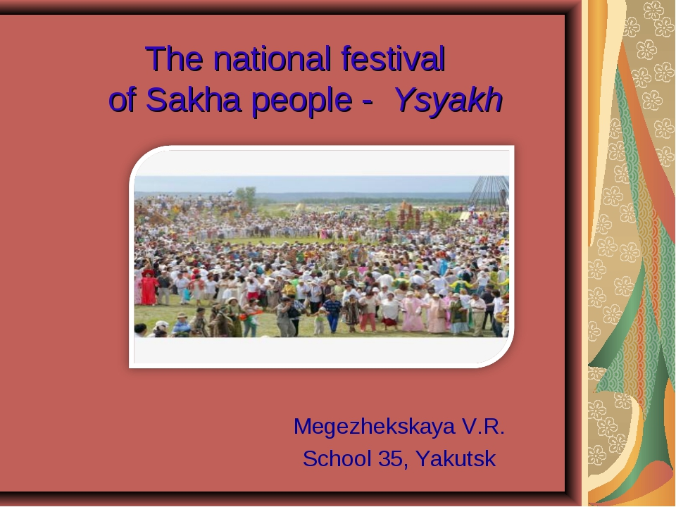The national festival of Sakha people - Ysyakh Megezhekskaya V.R. School 35,...
