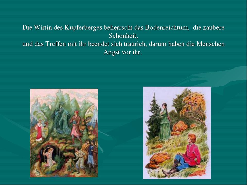 Die Wirtin des Kupferberges beherrscht das Bodenreichtum, die zaubere Schonh...
