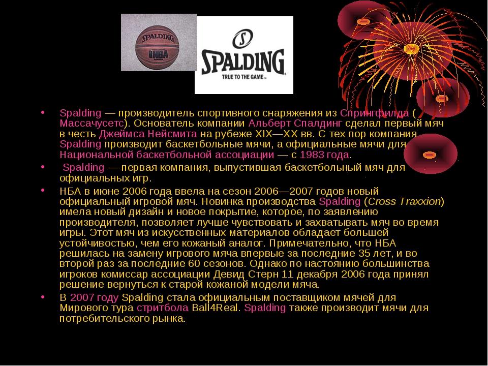 Spalding— производитель спортивного снаряжения изСпрингфилда(Массачусетс)....