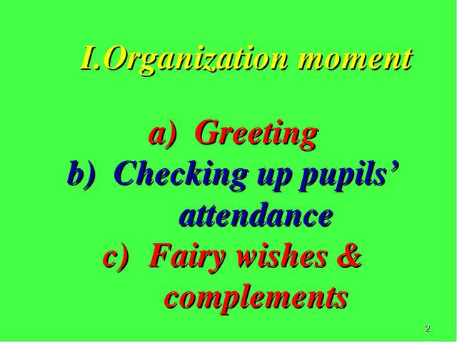 * І.Organization moment Greeting Checking up pupils' attendance Fairy wishes...