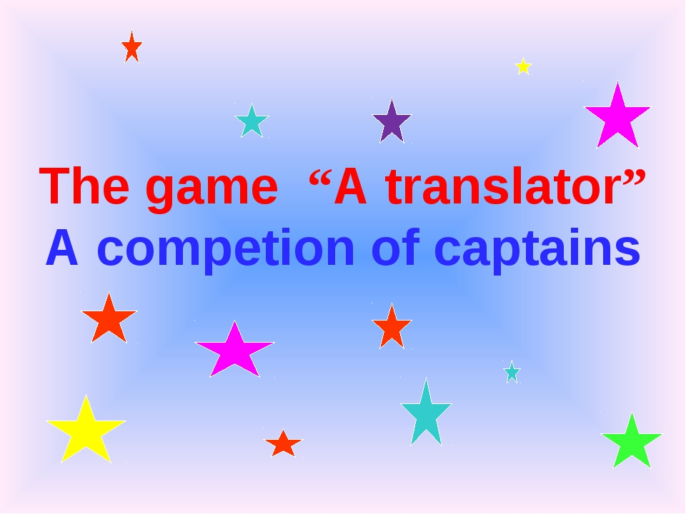 "The game ""A translator"" A competion of captains"
