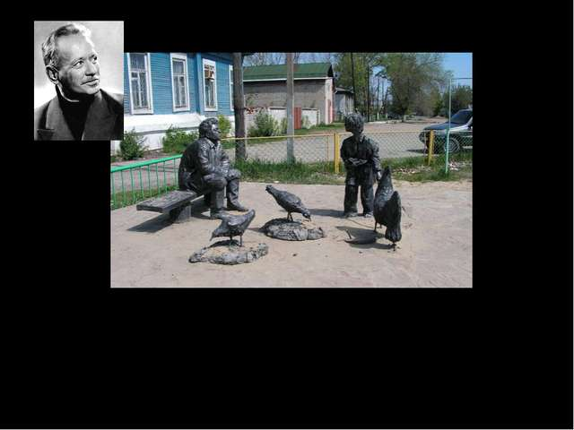 В 2005 году в городе открыт памятник героям книги на месте их встречи, около...