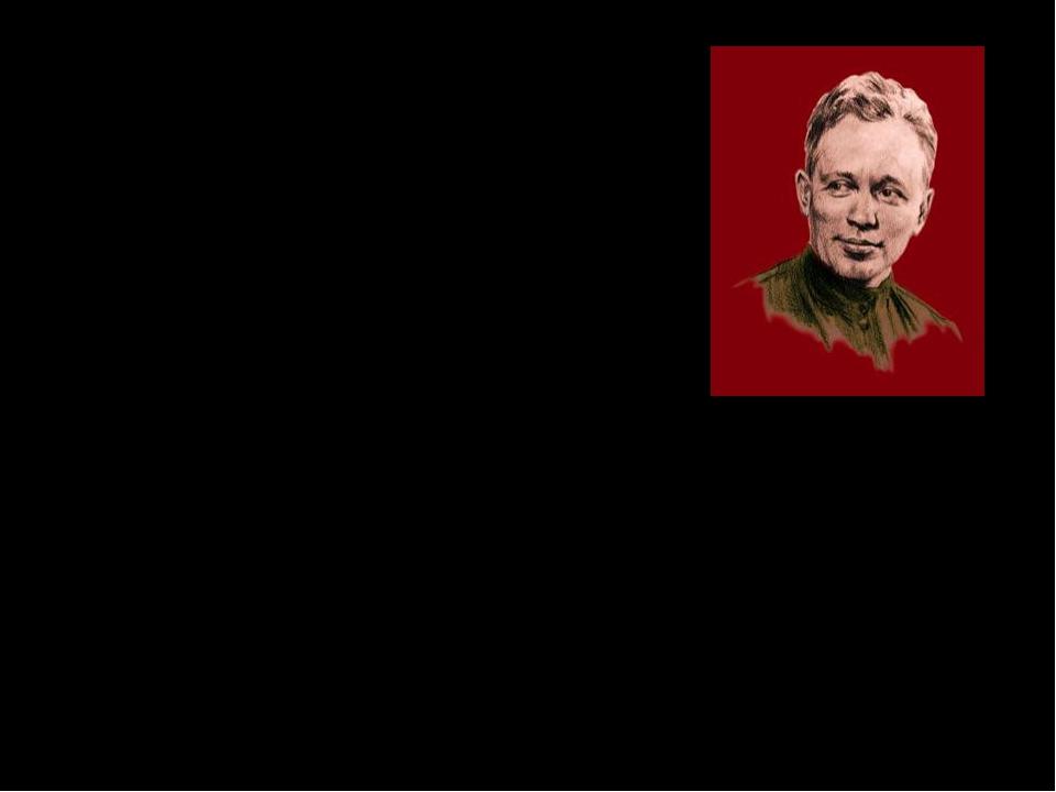 Академик АН СССР (1939) Дважды Герой Социалистического Труда (1967, 1980) Лау...