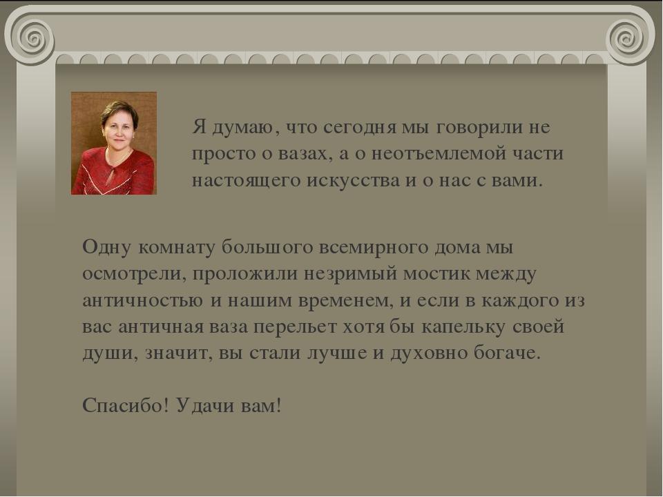 """Образовательный портал """"Мой Университет"""". Факультет """"реформа образования"""" Одн..."""
