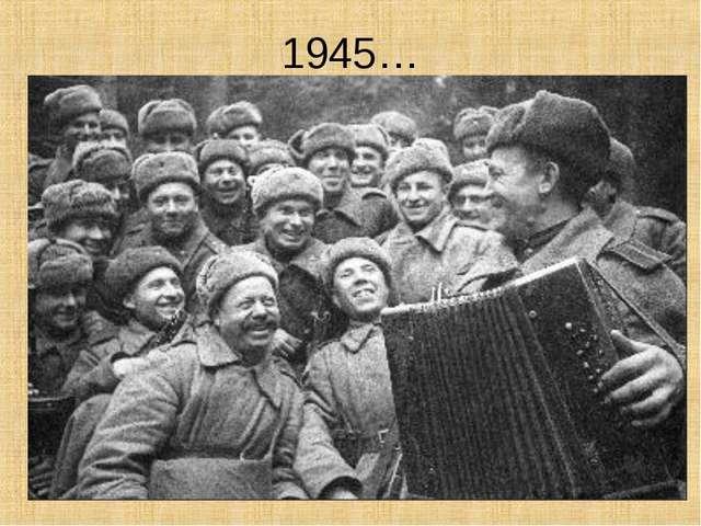1945…
