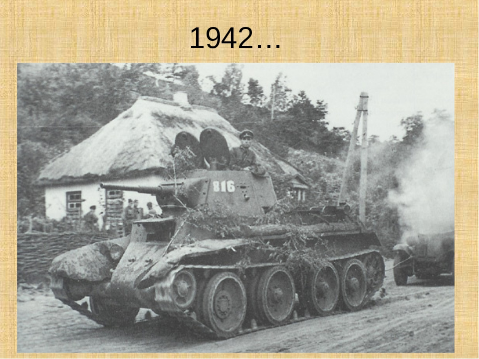 1942…