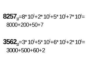 825710=8*103+2*102+5*101+7*100=8000+200+50+7 356210=3*103+5*102+6*101+2*100=3