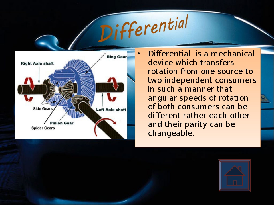 Differential is a mechanical device which transfers rotation from one source...