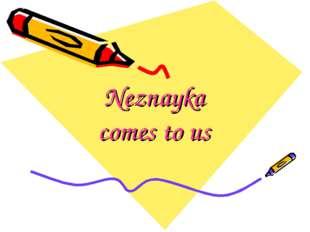 Neznayka comes to us