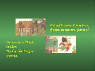 Osterhäschen, Osterhase, Komm in unsern Garten! Ostereier will ich suchen Und