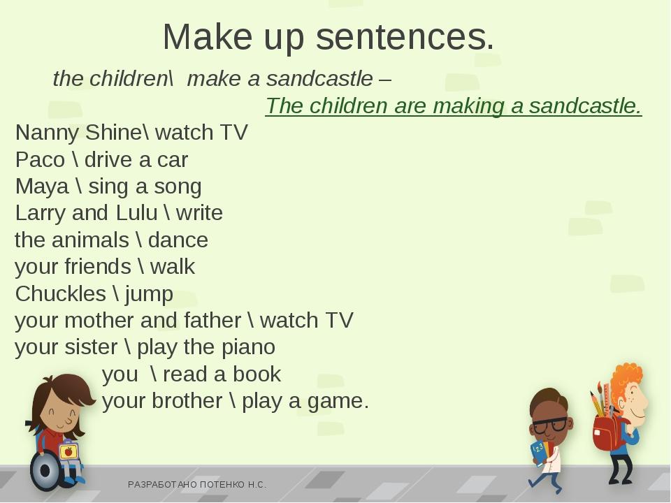 the children\ make a sandcastle – The children are making a sandcastle. Nann...