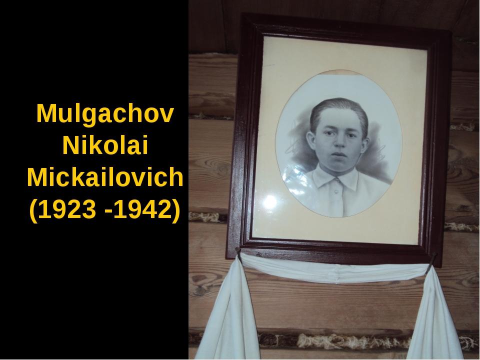 Mulgachov Nikolai Mickailovich (1923 -1942)