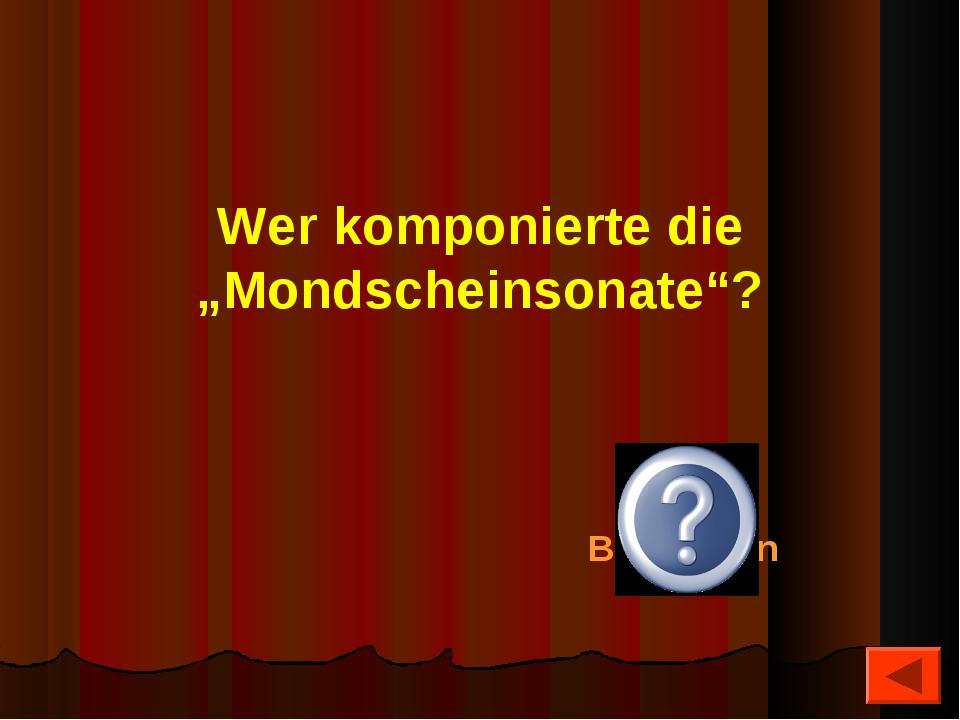 """Wer komponierte die """"Mondscheinsonate""""? Beethoven"""