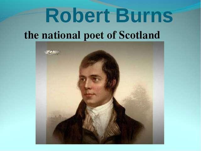 Robert Burns the national poet of Scotland