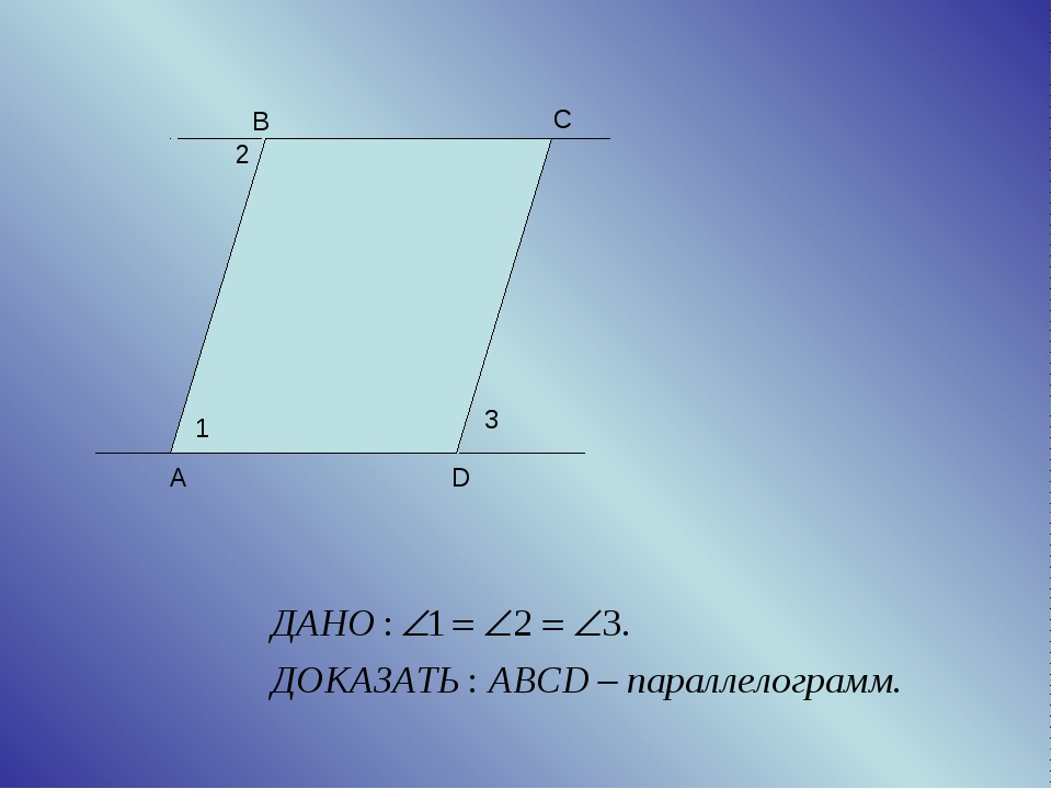 B C 1 2 3 D A