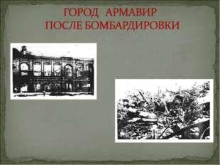 Жилые дома по ул. Бульварной,106 ГОСМАСЛОЗАВОД №4