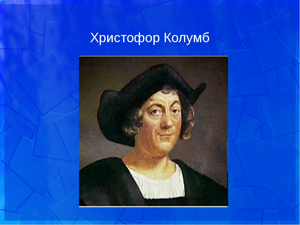 an introduction to the life of christopher columbus of spain Christopher columbus, his life in spain 1485 to 1492 columbus arrived at palos in andalucia, spain in 1485 after traveling from portugal columbus, with his son diego, made his way to the franciscan friary of santa maría de.
