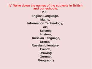 IV. Write down the names of the subjects in British and our schools. P.E., En