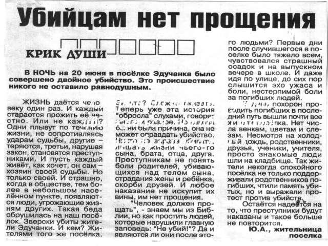 ДОПОЛНИТЕЛЬНОЕ ОБРАЗОВАНИЕ «Журналистикой нужно увлекаться, чтобы стать профе...