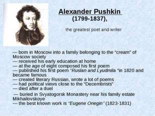 """— born in Moscow into a family belonging to the """"cream"""" of Moscow society —"""