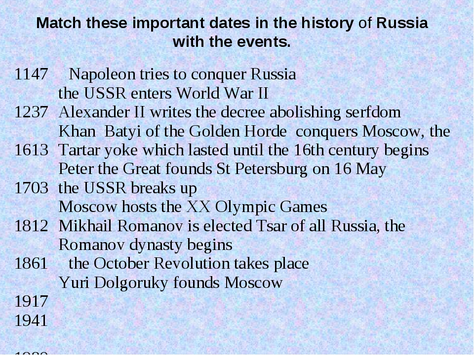 Match these important dates in the history of Russia with the events. 1147 12...