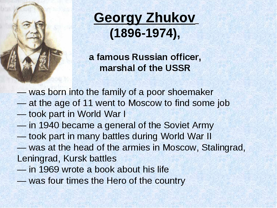 Georgy Zhukov (1896-1974), a famous Russian officer, marshal of the USSR — wa...