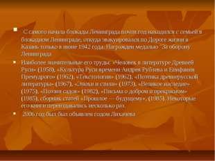 С самого начала блокады Ленинграда почти год находился с семьей в блокадном