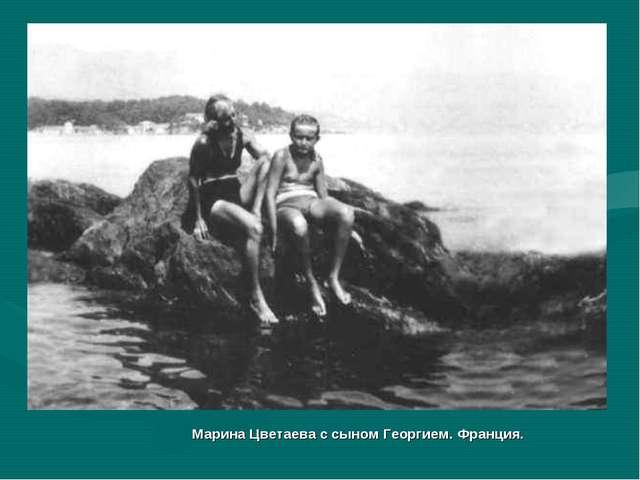 Марина Цветаева с сыном Георгием. Франция.
