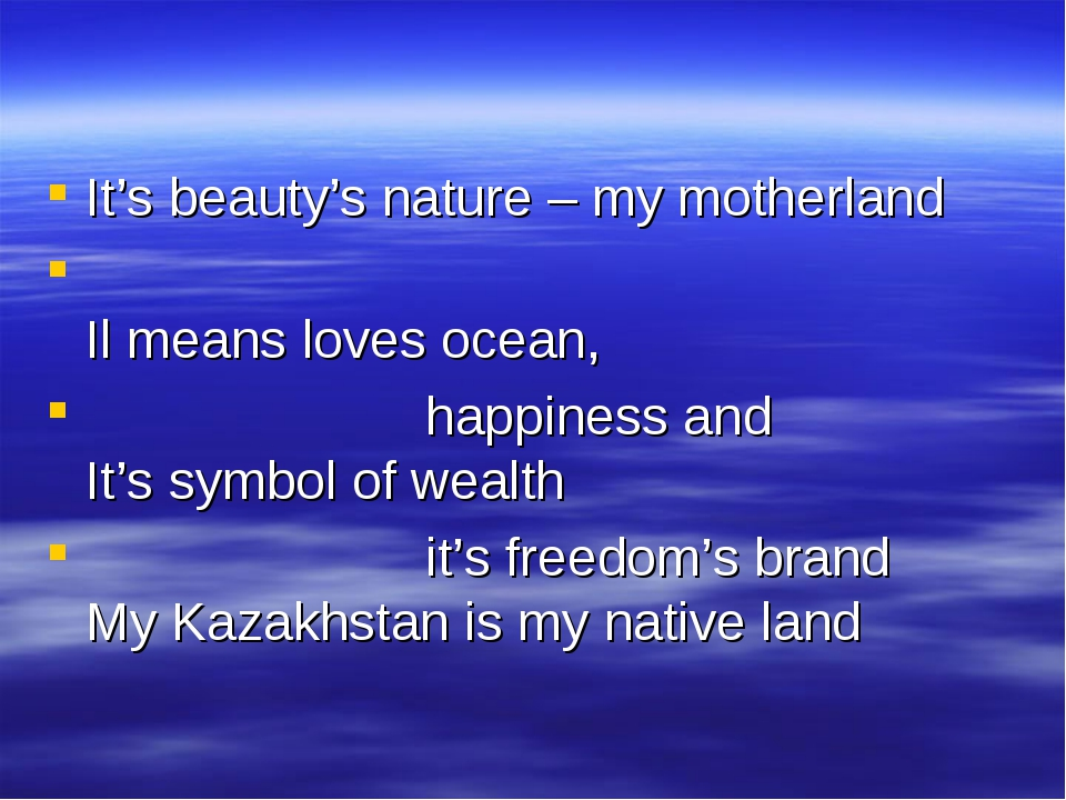 It's beauty's nature – my motherland Il means loves ocean, happiness and It'...