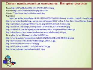 Рамка http://s017.radikal.ru/i441/1201/57/27b3c187cc13.png Шаблон http://www.