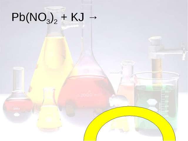 Pb(NO3)2 + KJ →