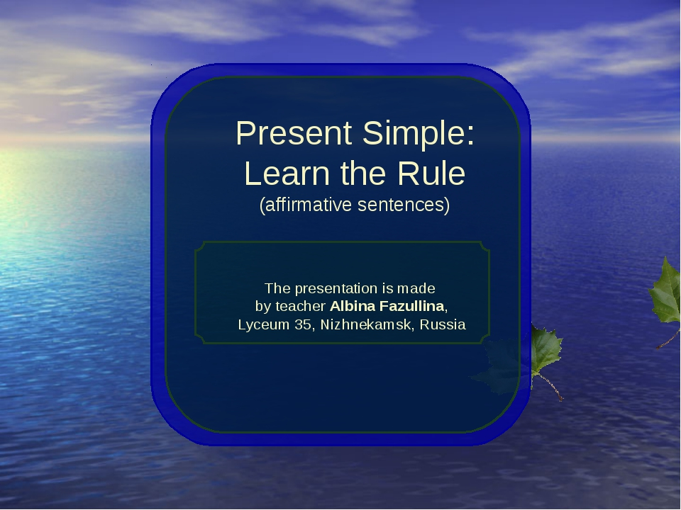 Present Simple: Learn the Rule (affirmative sentences) The presentation is ma...