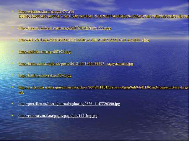 http://wiki.iteach.ru/images/7/7a/%D0%91%D0%B5%D0%B7%D1%8B%D0%BC%D1%8F%D0%BD%...