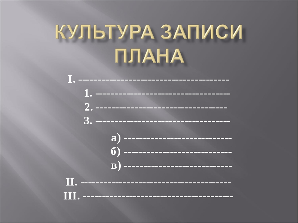 I. --------------------------------------- 1. -------------------------------...