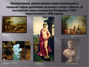 Пейзаж с радугой Рубенс, Питер Пауль Затруднительное предложение. Антуан Ватт
