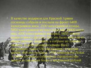 В качестве подарков для Красной Армии сосновцы собрали и послали на фронт 640