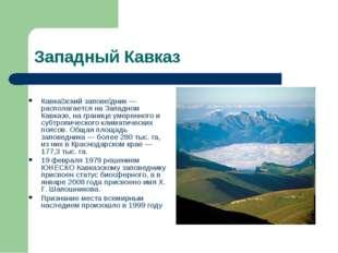 Западный Кавказ Кавка́зский запове́дник —располагается на Западном Кавказе, н