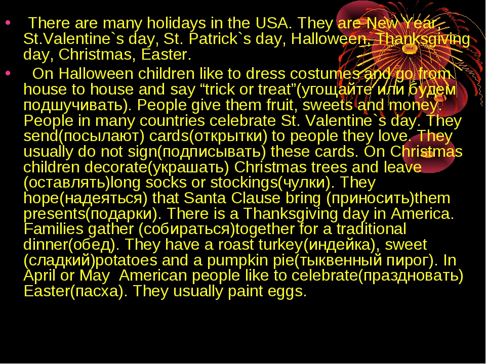 There are many holidays in the USA. They are New Year, St.Valentine`s day, S...